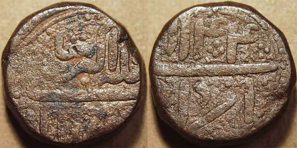 The Coinindia Coin Galleries Babur To Akbar