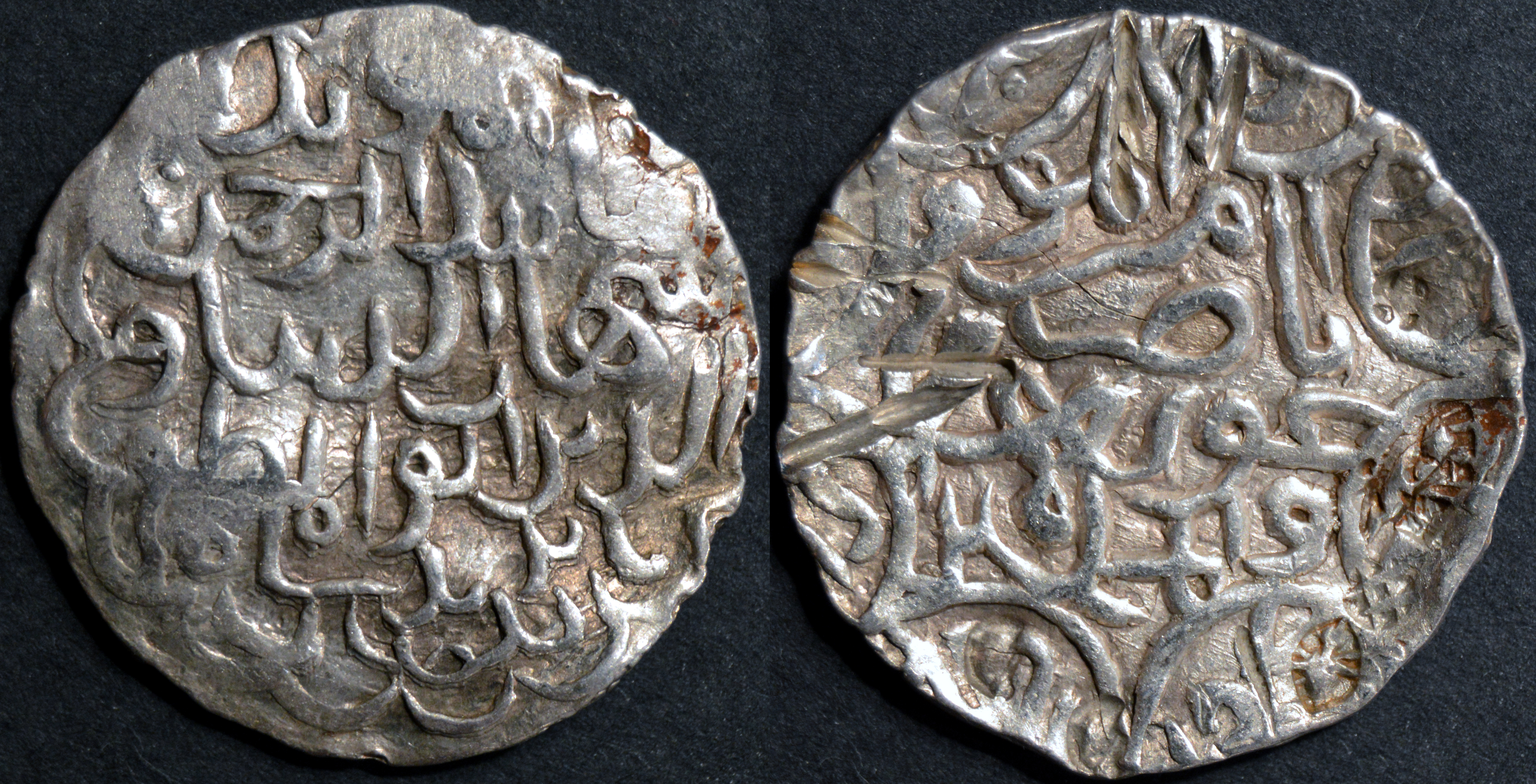 The COININDIA Coin Galleries: Bengal Sultanate