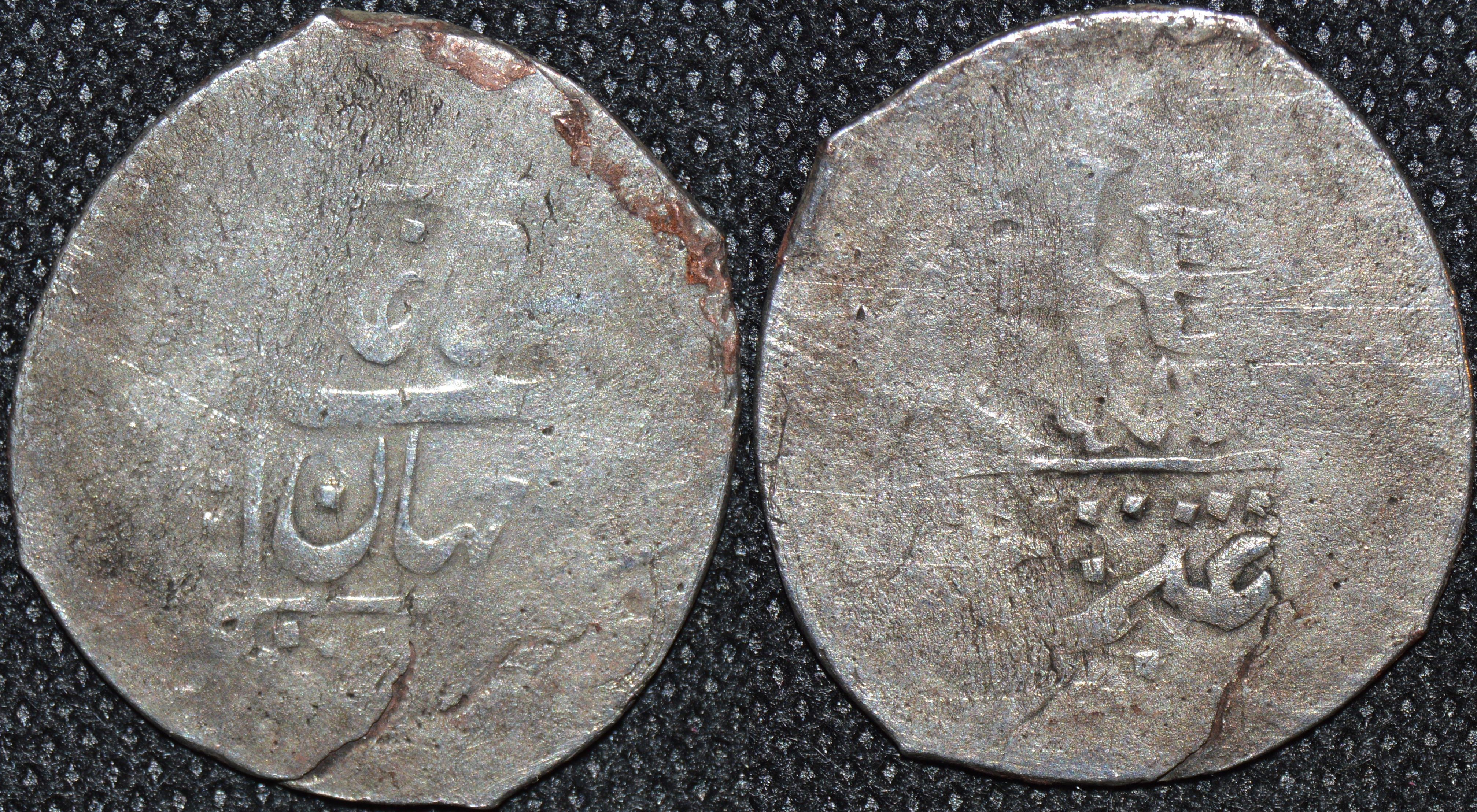 dating coins from thailand
