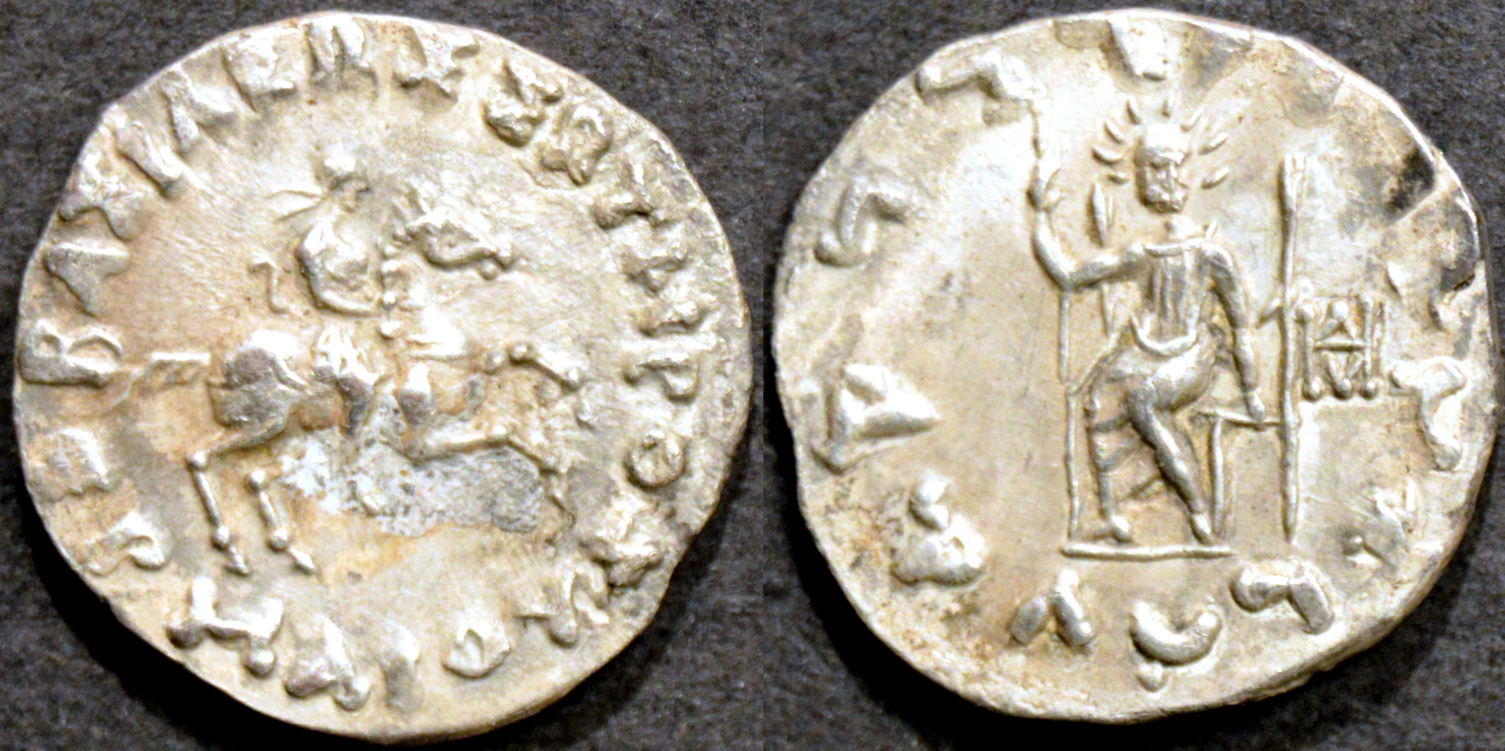 COIN INDIA: The Virtual Museum of Indian Coins
