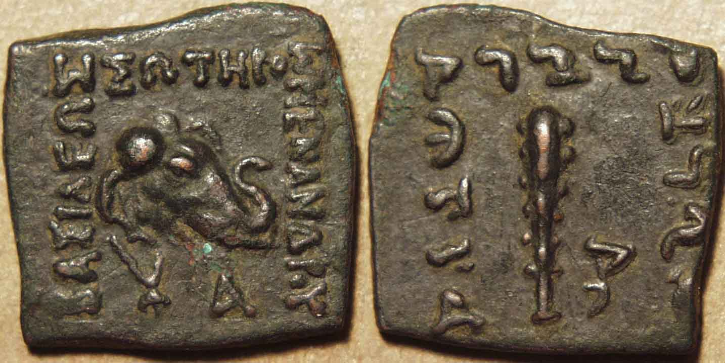 The COININDIA Coin Galleries: Indo-Greeks: Menander I