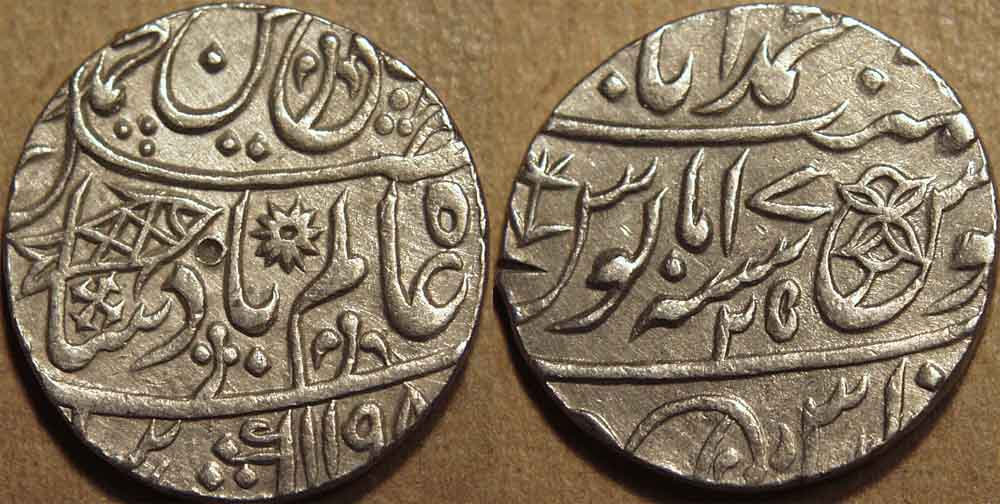 The COININDIA Coin Galleries: British India, Bengal Presidency