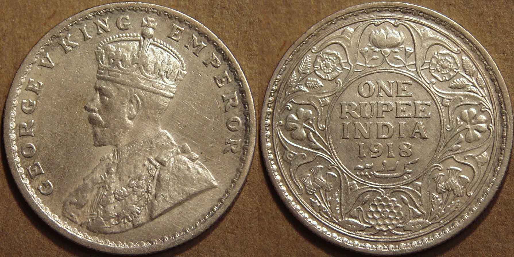 The Coinindia Coin Galleries British India Imperial Coinage