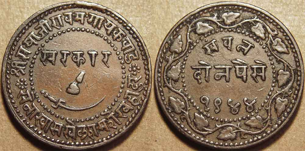 who introduced copper coins in india