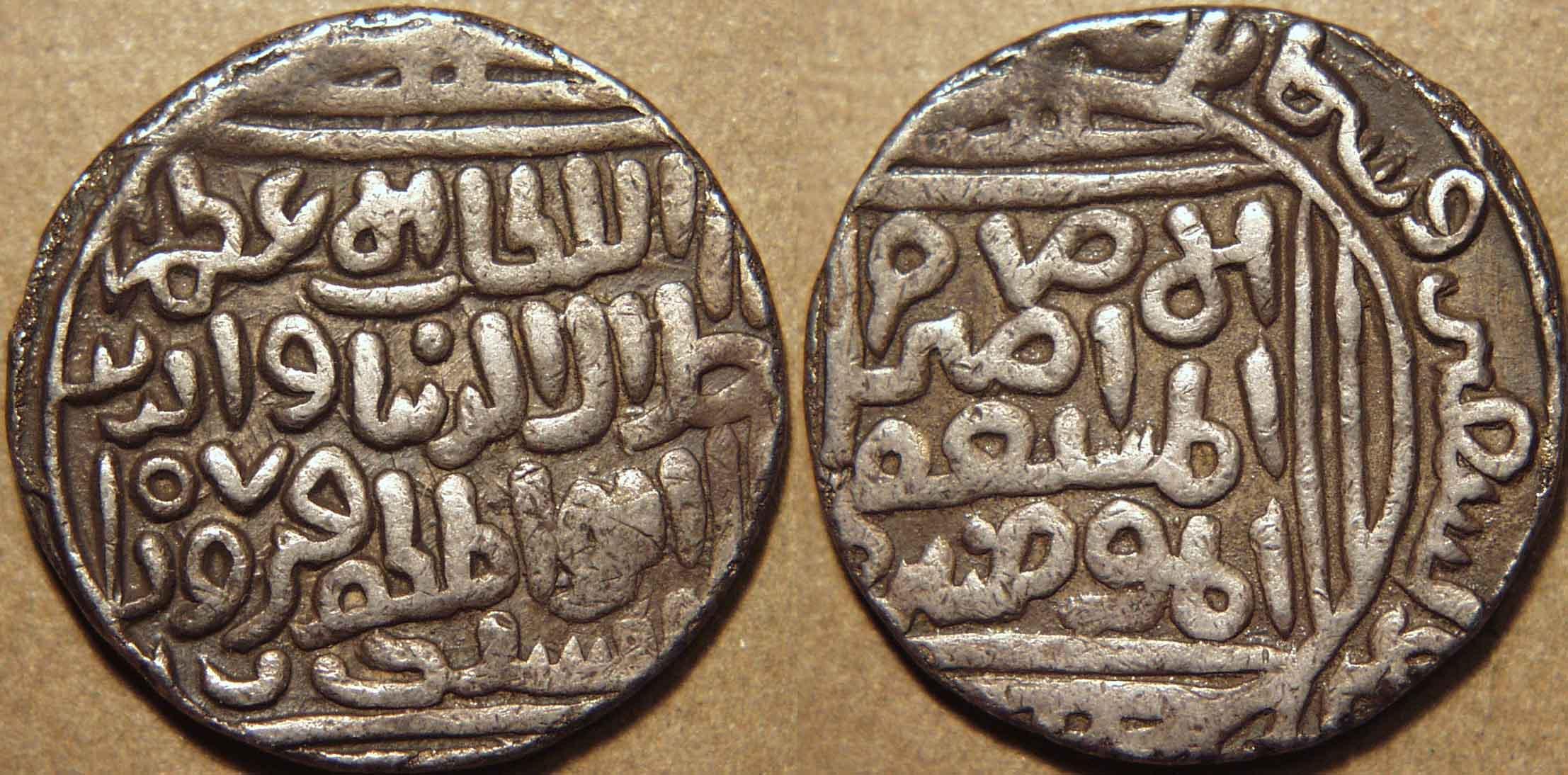 Image result for sultan period coins aluddin