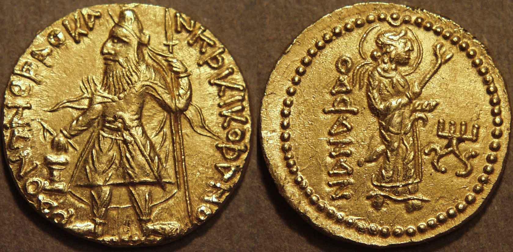 one dinar coin